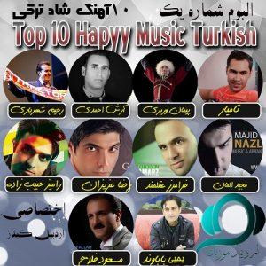 آلبوم شماره یک از مجموعه آهنگهای شاد ترکی