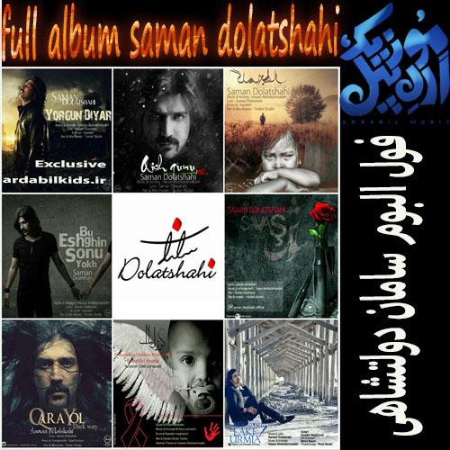 دانلود فول آلبوم راک ترکی زیبای سامان دولتشاهی