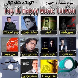 آلبوم شماره چهار از مجموعه آهنگهای شاد ترکی