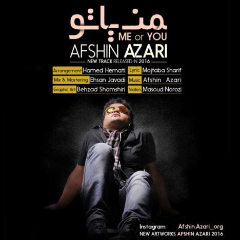 Afshin Azari - Man Ya To