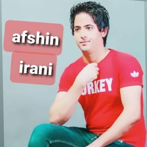 دانلود آهنگ جدید افشین ایرانی به نام آروم آروم