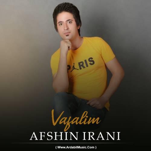 دانلود آهنگ جدید افشین ایرانی به نام وفالیم