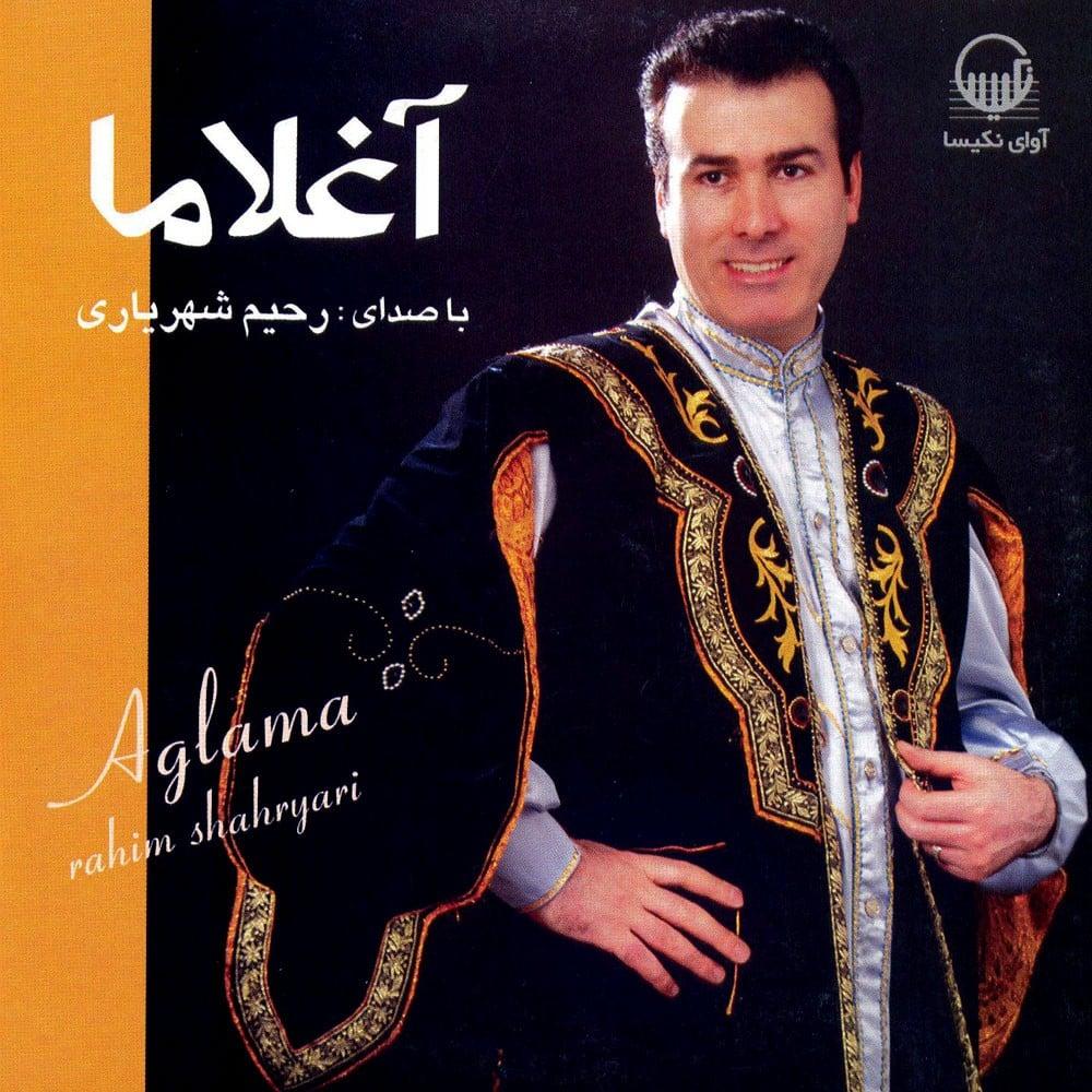 دانلود آهنگ جدید رحیم شهریاری به نام اولارمی