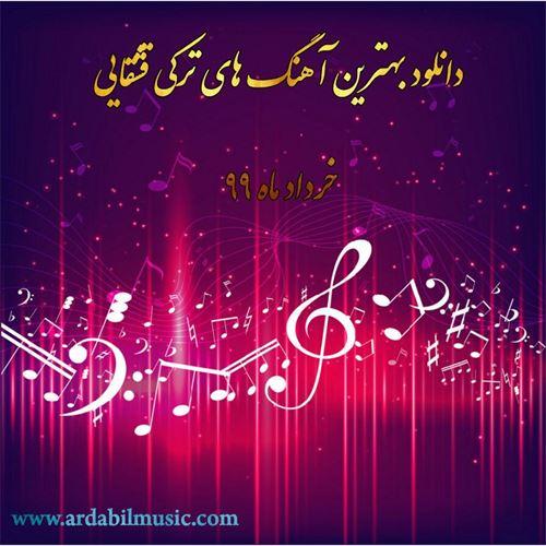 دانلود برترین آهنگ های قشقایی خرداد ماه 99