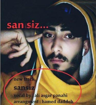 دانلود آهنگ جدید علی اصغر پناهی به نام سن سیز
