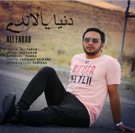 دانلود آهنگ جدید علی فاراب به نام دنیا یالاندی