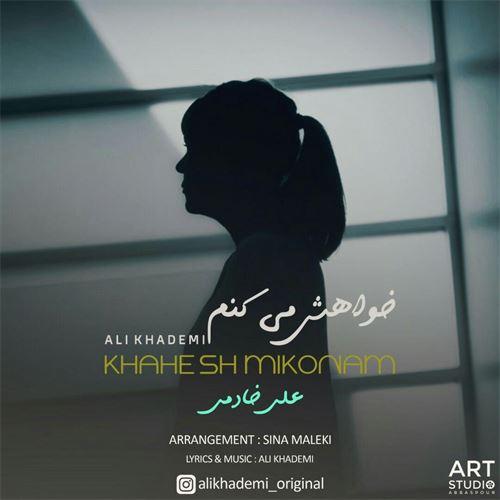 دانلود آهنگ جدید علی خادمی به نام خواهش میکنم