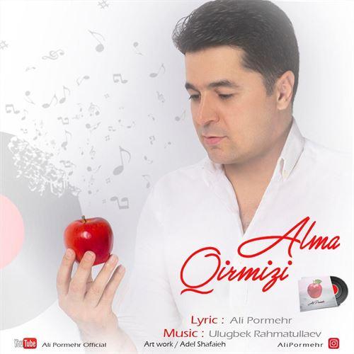 دانلود آهنگ جدید علی پرمهر به نام قیرمیزی آلما