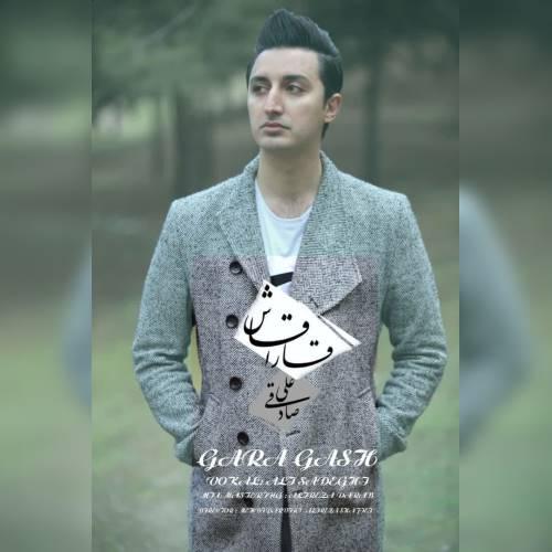 دانلود آهنگ جدید علی صادقی به نام قارا قاش