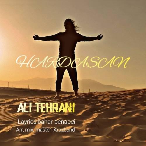 دانلود آهنگ جدید علی تهرانی به نام هارداسان