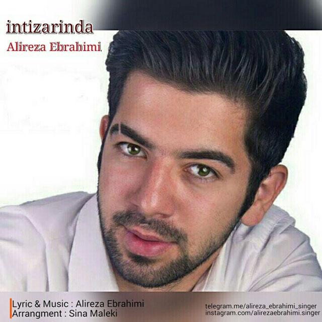 Alireza Ebrahimi - Intizarinda