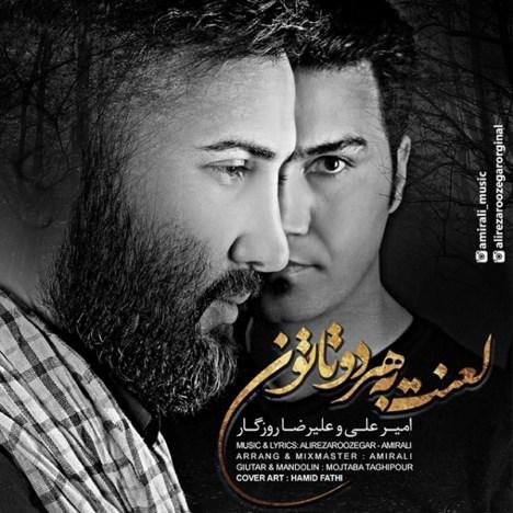 Amir Ali - Lanat Be Hardotatoon (Ft. Alireza Roozegar)