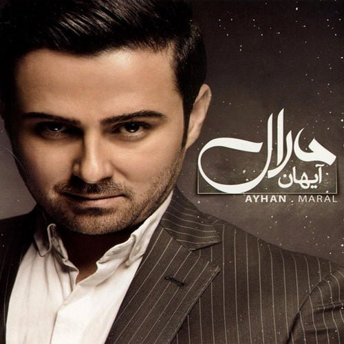دانلود آلبوم جدید و ترکی آیهان(هاشم اسلامی) به نام مارال