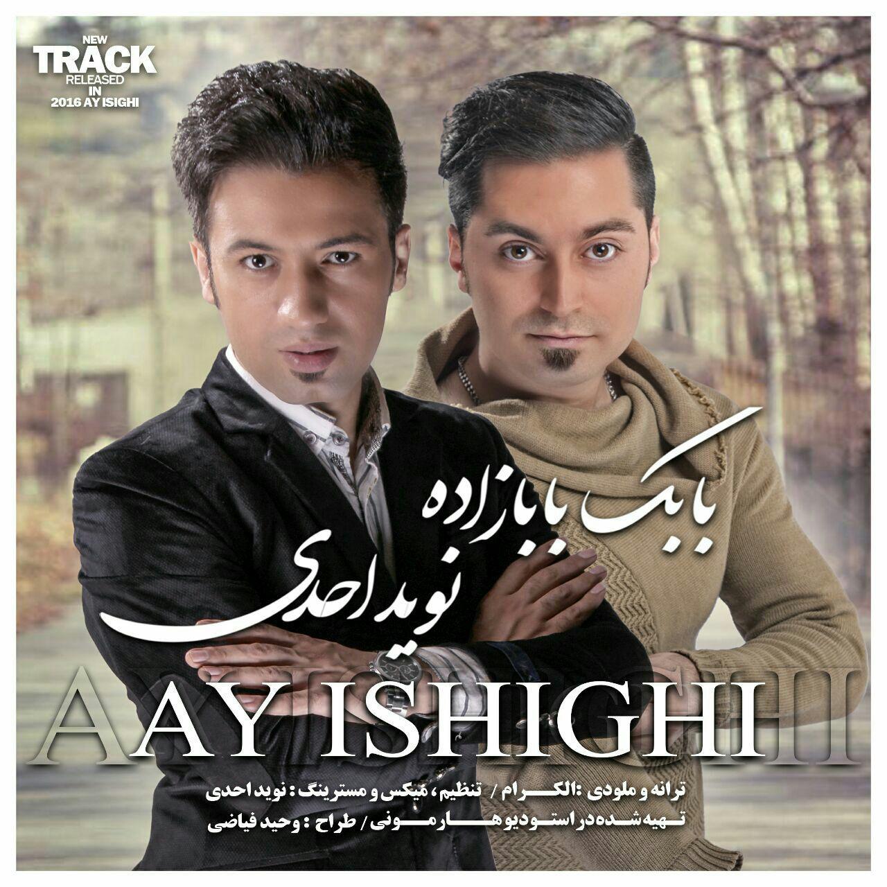 دانلود آهنگ جدید بابک بابازاده و نوید احدی به نام آی ایشیقی
