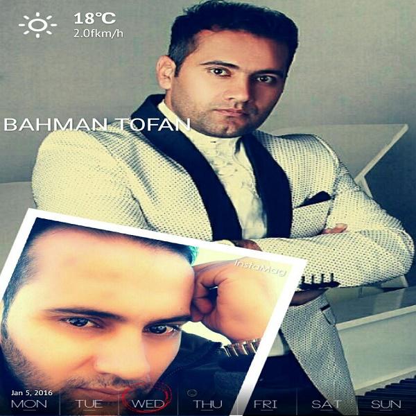 Bahman Tofan - Yolarena