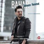 دانلود آهنگ جدید بهنام همت به نام باهار باهار (ریمیکس)