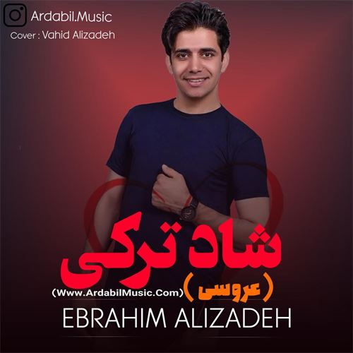 دانلود آهنگ شاد ترکی ابراهیم علیزاده برای عروسی