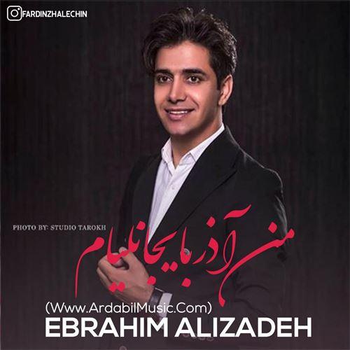 دانلود آهنگ جدید ابراهیم علیزاده به نام من آذربایجانلیام
