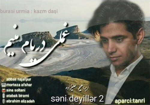 دانلود آهنگ جدید ابراهیم علیزاده به نام سنی دیلر 2