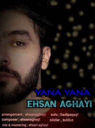 دانلود آهنگ جدید احسان آقایی به نام یانا یانا