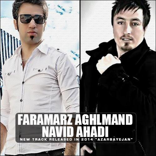 دانلود آهنگ جدید فرامرز عقلمندونوید احدی به نام آذربایجان