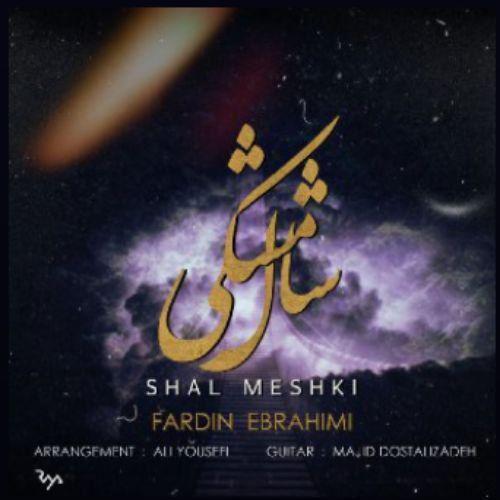 دانلود آهنگ جدید فردین ابراهیمی به نام شال مشکی
