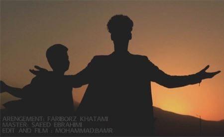 دانلود آهنگ جدید آرمان و فرید ابراهیمی به نام چینی چایدان