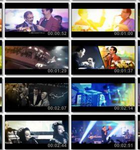 دانلود موزیک ویدیو جدید رحیم شهریاری به نام گل گل (ترکی)