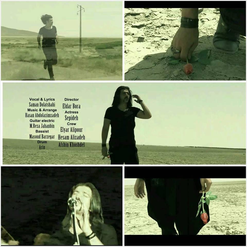 دانلود موزیک ویدیوی سامان دولتشاهی با نام قیش گونو