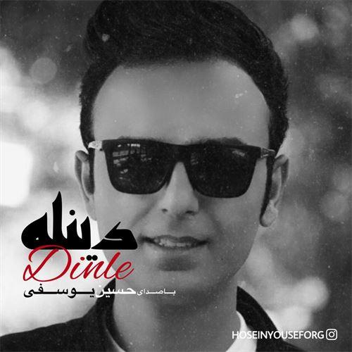دانلود آهنگ جدید حسین یوسفی به نام دینله
