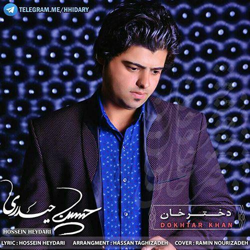 دانلود آهنگ جدید حسین حیدری به نام خان قیزی