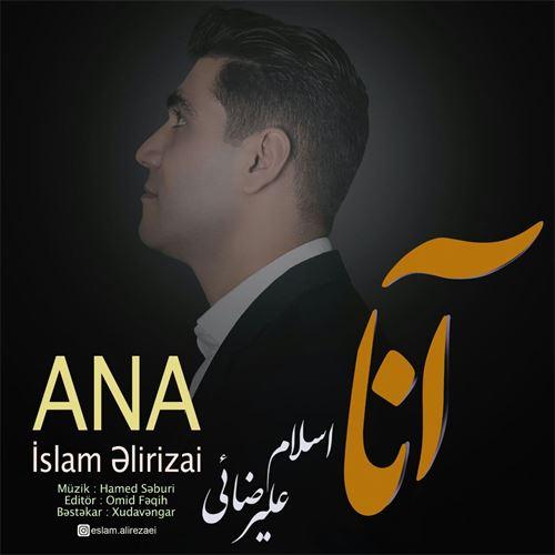 دانلود آهنگ جدید اسلام علیرضایی به نام آنا