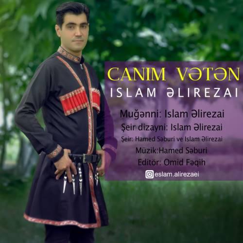 دانلود آهنگ جدید اسلام علیرضایی به نام جانیم وطن