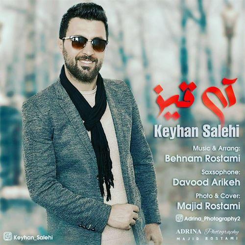 دانلود آهنگ جدید کیهان صالحی به نام آی قیز