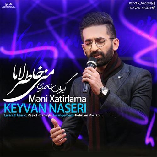 دانلود آهنگ جدید کیوان ناصری به نام منی خاطرلاما