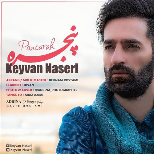 دانلود آهنگ جدید کیوان ناصری به نام پنجره