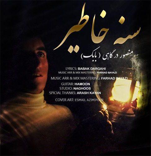 دانلود آهنگ جدید منصور درگاهی (بابک) میجمیری به نام سنه خاطیر