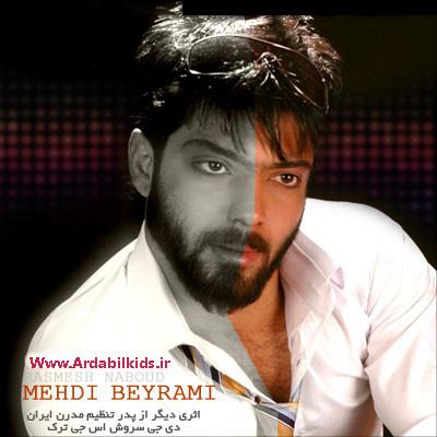 Mehdi Beyrami - Rasmesh Nabod