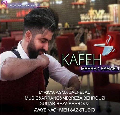 دانلود آهنگ جدید مهراد اسمعیلی به نام کافه
