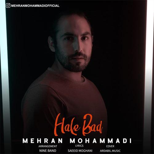 دانلود آهنگ جدید مهران محمدی به نام حال بد