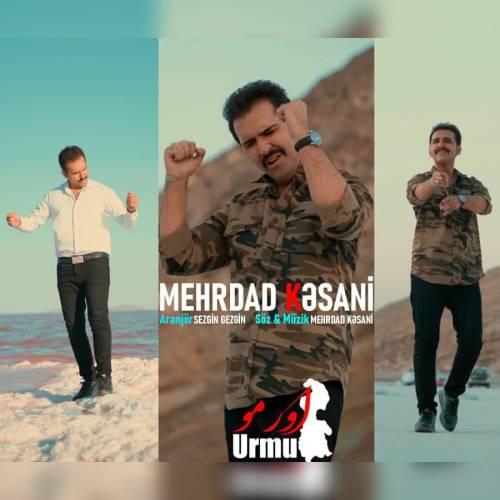 دانلود آهنگ جدید مهرداد کسانی به نام اورمو