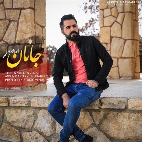 دانلود آهنگ جدید محمد اشرفی به نام جانان