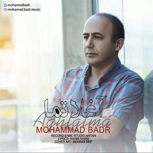 دانلود آهنگ جدید محمد بدر به نام آغلاتما