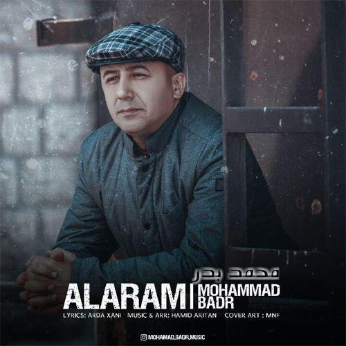 دانلود آهنگ جدید محمد بدر به نام آلارام