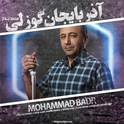 دانلود آهنگ جدید محمد بدر به نام آذربایجان گوزلی
