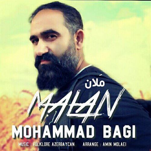 دانلود آهنگ جدید محمد باقی به نام ملان