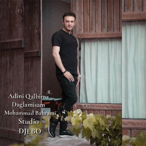 دانلود آهنگ جدید محمد بهرامی به نام آدینی قلبیمه داغلامیشام