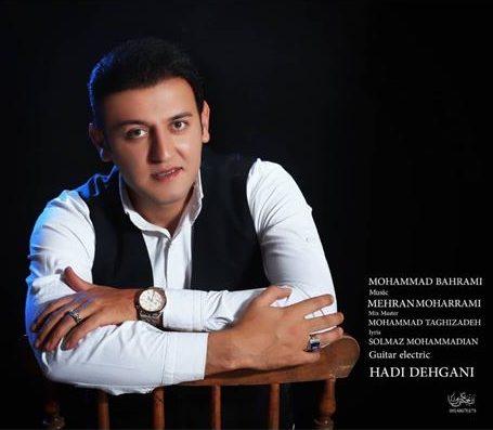 دانلود آهنگ جدید محمد بهرامی به نام جانیمسان