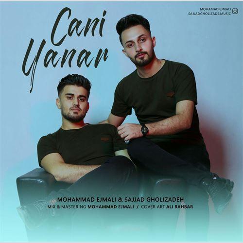 دانلود آهنگ جدید محمد اجمالی و سجاد قلیزاده به نام جانی یانار