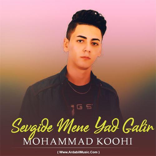 دانلود آهنگ جدید محمد کوهی به نام سوگیده منه یاد گلیر